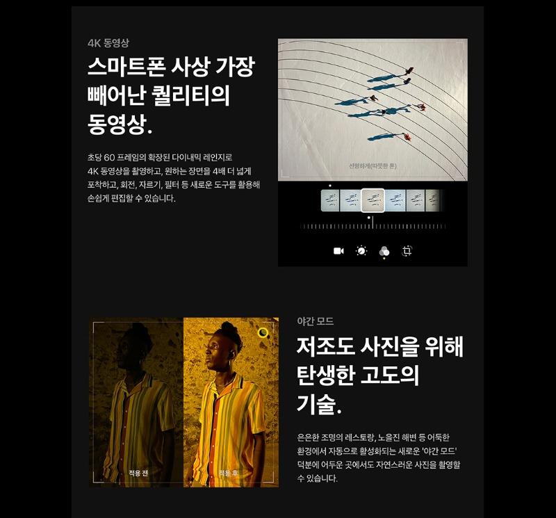 아이폰 광고.jpg